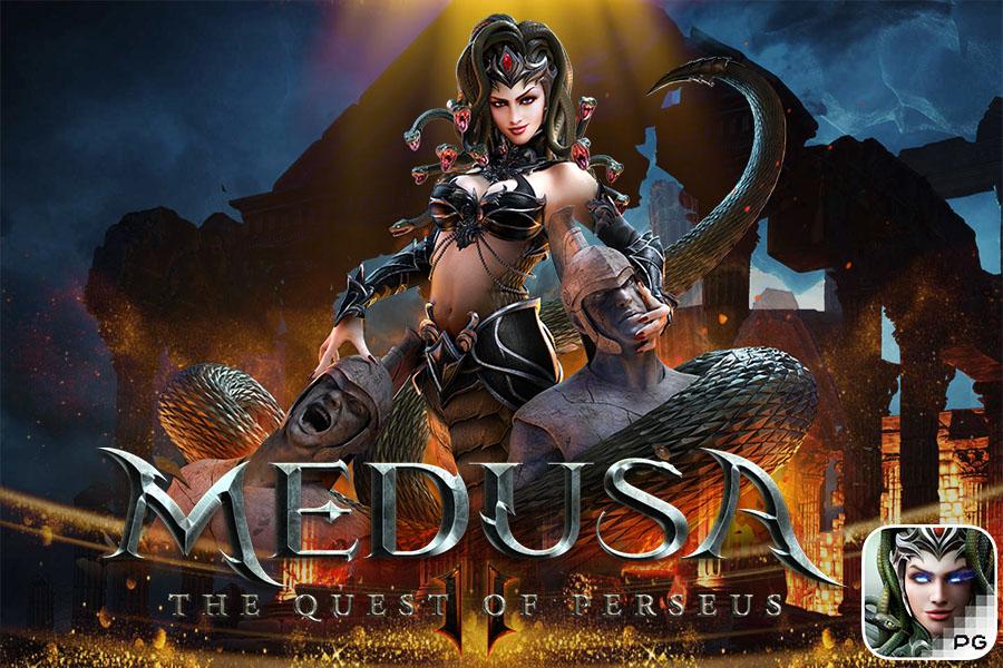 รีวิวเกมส์สล็อต Medusa